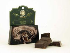 Mydlo Saules - tuhé - čokoláda, 80g